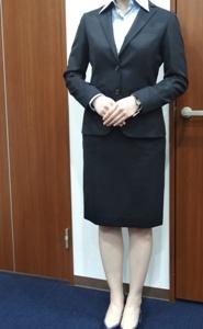 Signature Recruit Suit