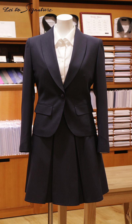 ネイビー ショールカラー フレアスカートスーツ